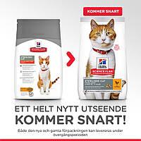 Hills (Хиллс) Science Plan Young Adult Sterilised Cat корм для кошек с курицей, 3 кг