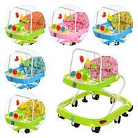 Детские ходунки BAMBI, M 0541, 6 цвета, дуга с подвесками, игровая панель муз, свет