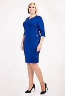 """Женское, деловое, стильное платье """" Дана"""", ткань замш на дайвинге, размеры 52,54,56 ( 023) электрик, сукня"""