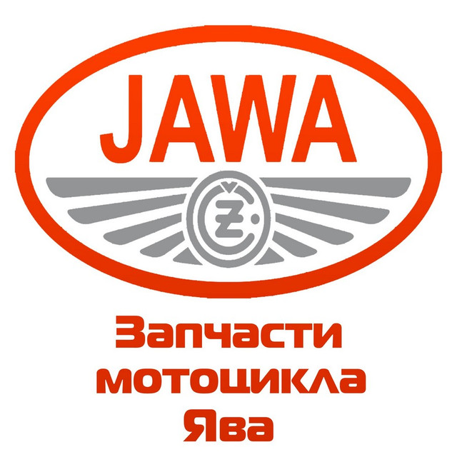 Запчастини на мотоцикл «JAVA»