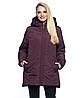 Куртка большого размера женская, арт. ЛД104, цвет марсала
