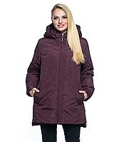 Куртка большого размера женская, арт. ЛД104, цвет марсала, фото 1