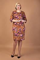 """Женское, деловое, стильное платье """" Дана"""", ткань замш на дайвинге, размеры 50,52,54( 023) персиковый, сукня"""
