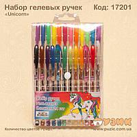 """Набор гелевых ручек """"Unicorn"""" 24 цвета"""