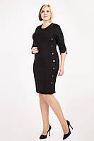 """Женское, деловое, стильное платье """" Дана"""", ткань замш на дайвинге, размеры 50,52,54( 023) черный, сукня"""