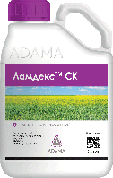 Ламдекс™ Инсектицид (Карате Зеон, Антигусинь)