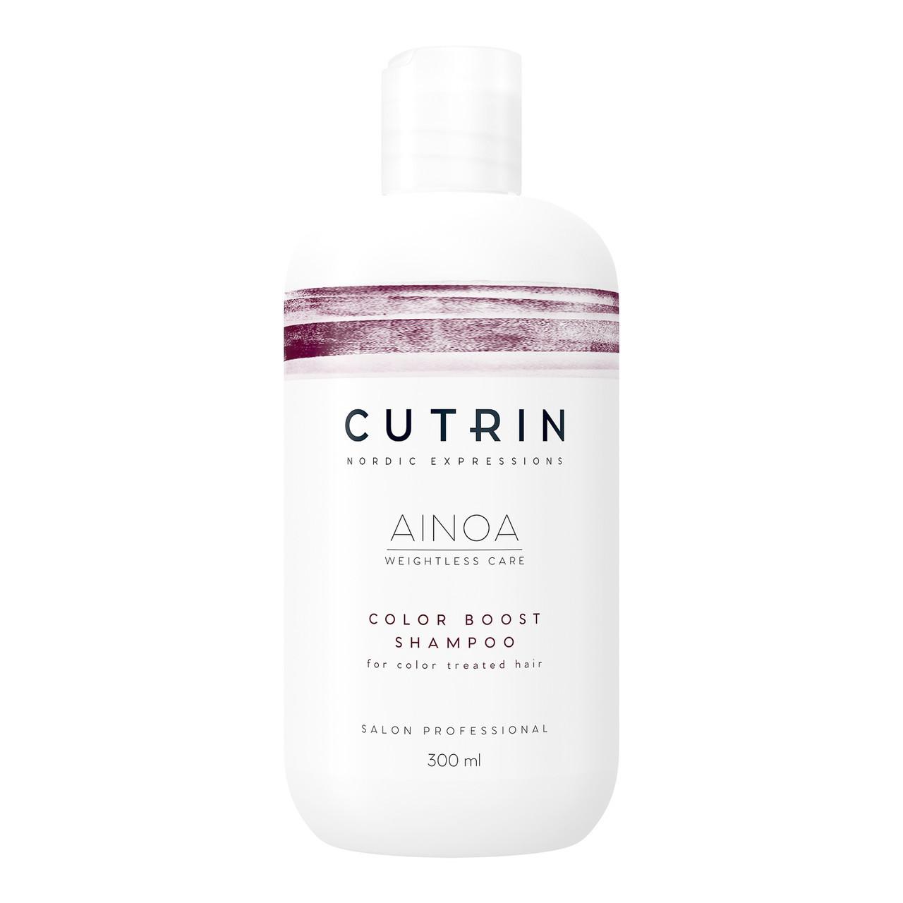 Cutrin color boost shampoo Шампунь для сохранения цвета окрашенным волосам, 300 мл
