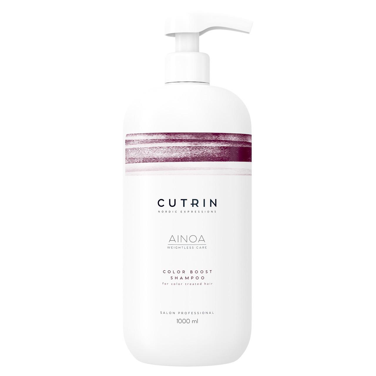 Cutrin color boost shampoo Шампунь для сохранения цвета окрашенным волосам, 1000 мл