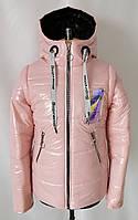 Куртки для девочек весенние от производителя 34-44  пудра