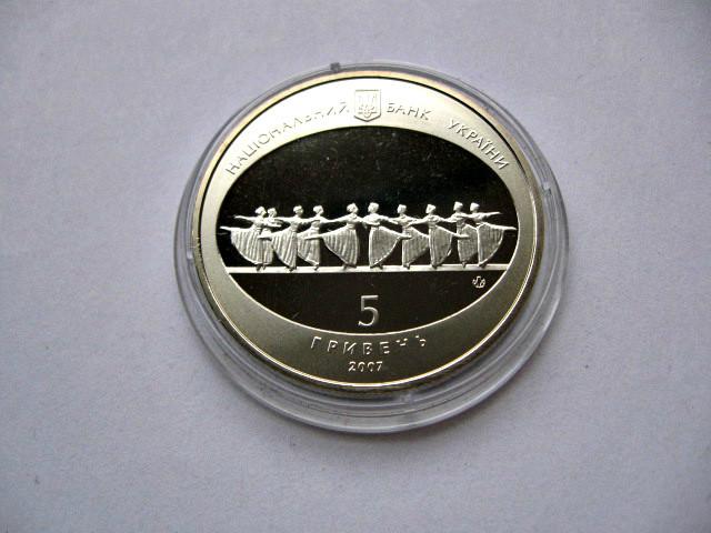 Юбилейные Монеты Украины 5 гривен НБУ