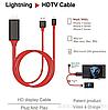 Перехідник з смартфона - HDMI / телевізор , iPad Lightning