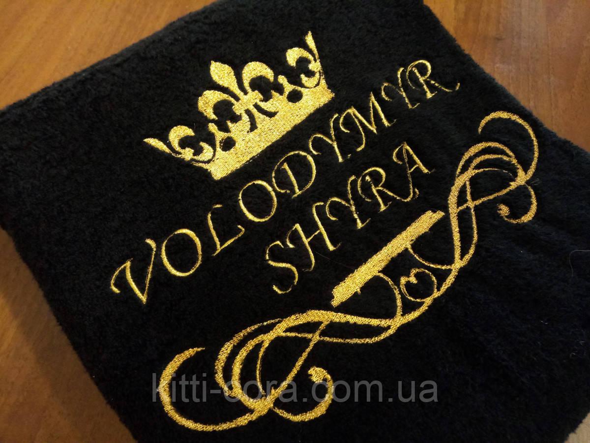 "Вышивка на полотенце. Дизайн ""Корона""."