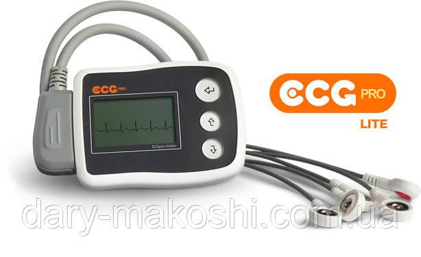 Холтер ЕКГ ECGpro Holter – S12 (з одним реєстратором BS6930-3)