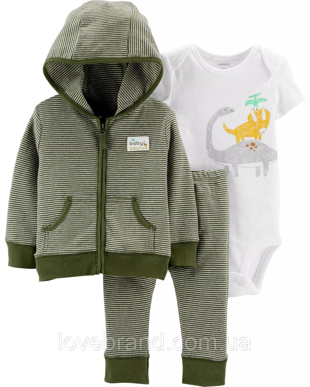 Легкий спортивный костюм для малыша carter's Динозаврик 9 мес/67-72 см