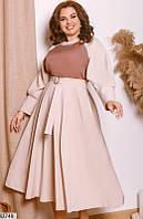 Платье женское демисезонное красивое креп-костюмка 48-58р.,цвет светло-бежевый