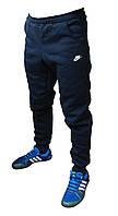 M, XL, XXL Штаны спортивные мужские теплые NIKE темно-синие