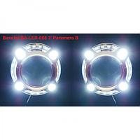 "Маска для линз Baxster BA-LED-058 3"" Paramera B (2шт)  (27551)"