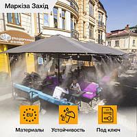 Солнцезащитные зонты для кафе и террас