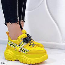 Желтые кроссовки на платформе, фото 2