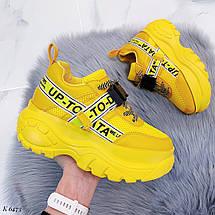 Желтые кроссовки на платформе, фото 3