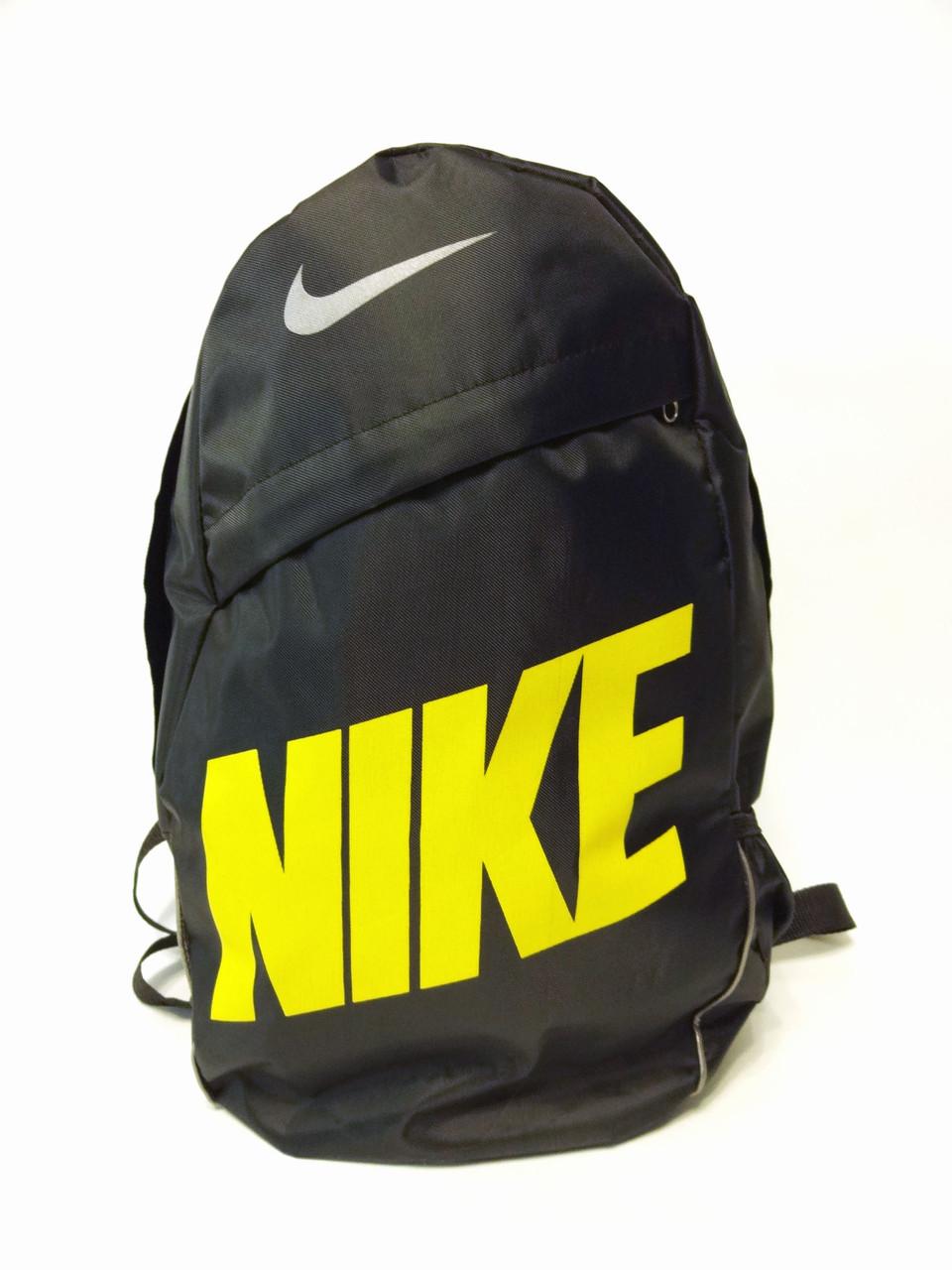 Спортивний рюкзак портфель Nike (Найк) молодіжний. Чорний з жовтим принтом репліка