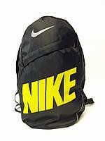Спортивный рюкзак портфель  Nike (Найк) молодежный. Черный с желтым принтом реплика