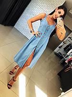 Сарафан джинсовый на толстой лямке, голубой
