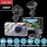 Видеорегистратор для автомобиля DVR А10+ Full HD 4″ LCD WDR Premium Class с выносной камерой заднего вида