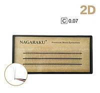 Ресницы Nagaraku 2d 0,07C 10 мм