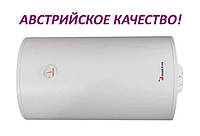 Электрический бойлер накопительный водонагреватель Vogel Flug SH80 4820/1h (80л)