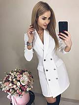 Белое платье-пиджак с длинным рукавом, фото 3