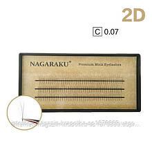 Ресницы Nagaraku 2d 0,07C 12 мм