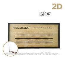 Ресницы Nagaraku 2d 0,07C 13 мм