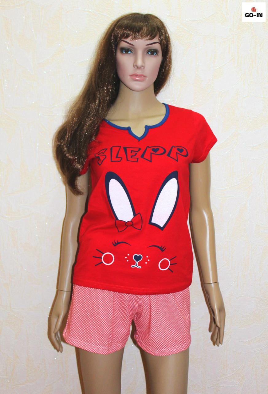 Пижама женская красная футболка с шортами хлопковая летняя р.40-58