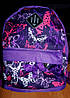 Рюкзак школьный, детский фиолетовый в бабочках