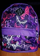 Рюкзак школьный, детский фиолетовый в бабочках, фото 1