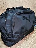 (25+10)*49*23-малень)-Спортивная дорожная трансфомер puma Оксфорд ткань 1000D сумка только оптом, фото 2