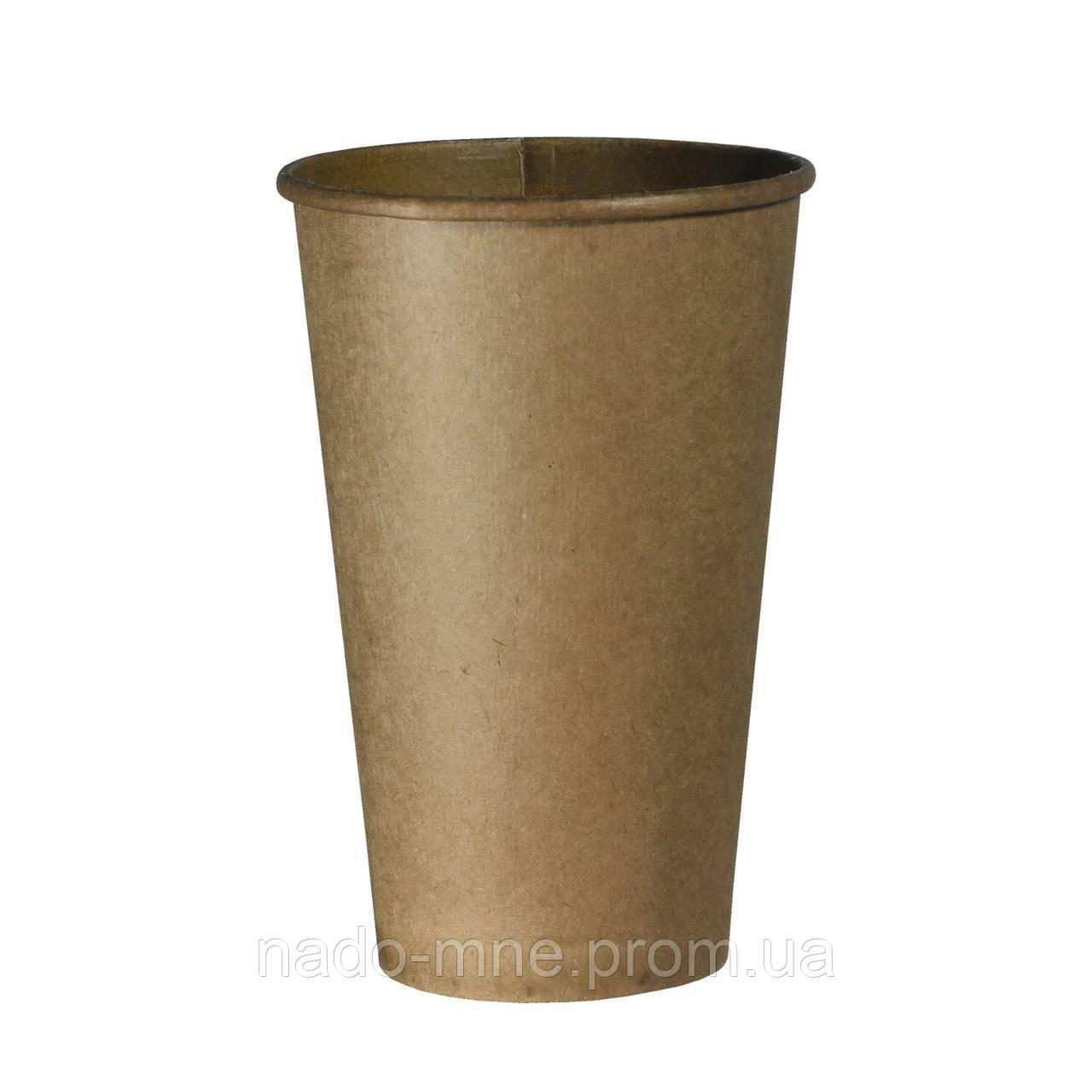Стакан бумажный Крафт 450мл. 50шт/уп (КВ90)