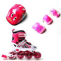 Комплект детских роликов с защитой Розовый 29-33 \ 34-38