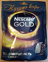 Растворимый кофе Nesсafe Gold 140 гр.
