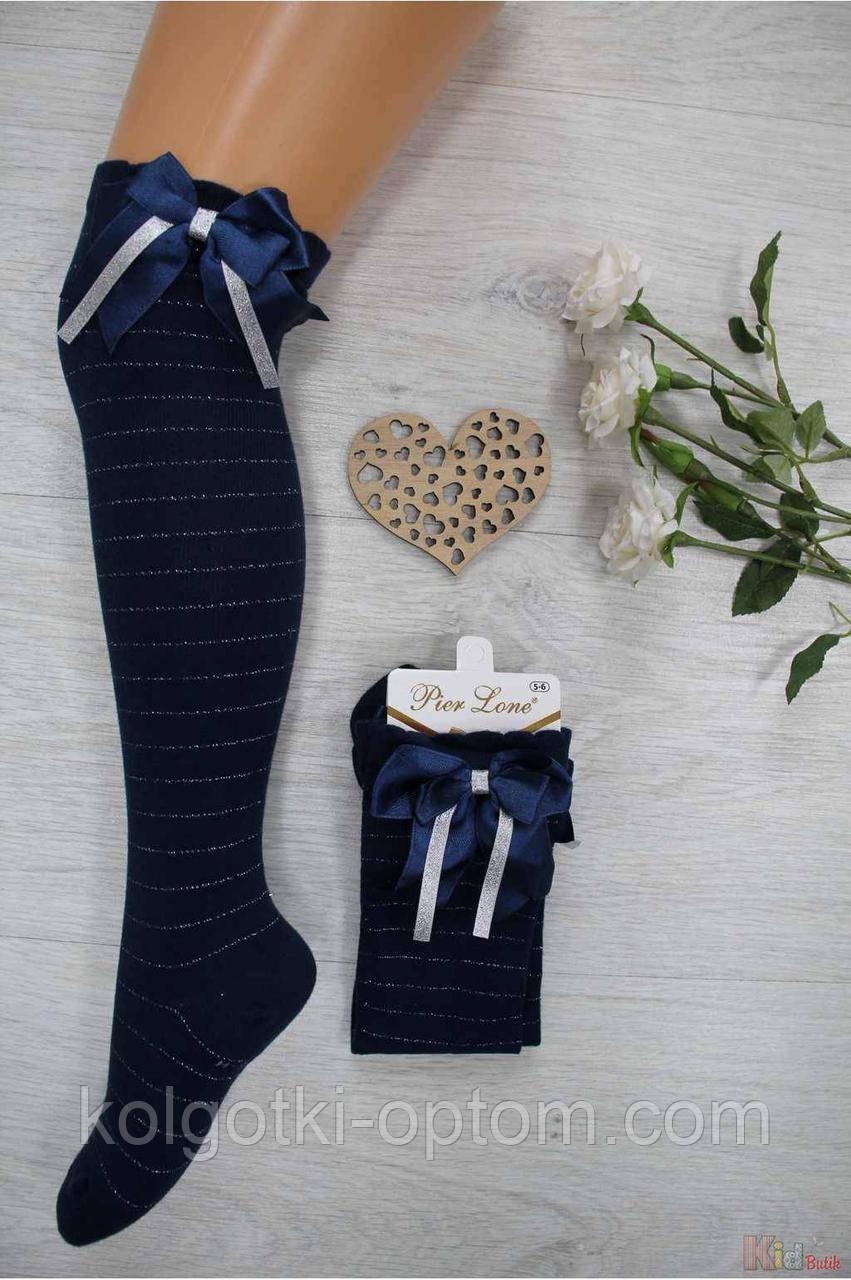 ОПТОМ Гольфы синие с люрексом и бантом для девочки (22 / 8-10 лет)  Pier Lone 8681788322816