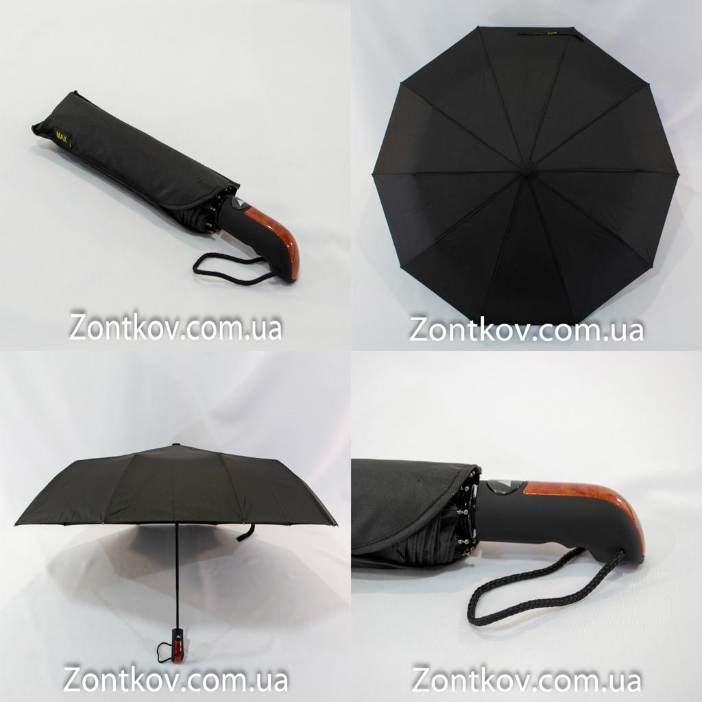 """Мужской зонт полуавтомат на 10 карбоновых спиц оптом от фирмы """"MaX"""""""