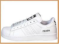 Женские кроссовки Adidas Superstar Prada White Black Gold (адидас суперстар прада, белые / черные)