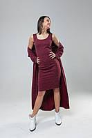 Костюм двойка  (платье + кардиган)  ангора рубчик, фото 1