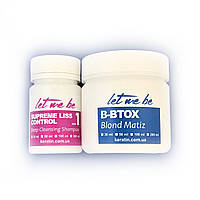 Let Me Be B-BTOX Blond Matiz Набор ботекс для волос, 30/50 мл (разлив)
