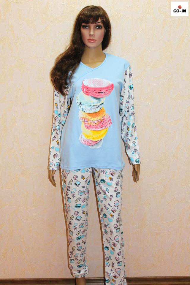Пижама женская теплая голубая интерлок 42-56р.