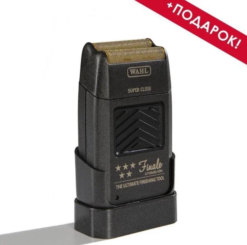 Электробритва Wahl Finale Shaver 5 star + зарядная подставка (8164-116)