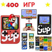 """Портативная консоль, игровая приставка """"Retro FC SUP Game Box"""" 400 в 1"""