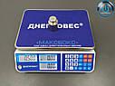 Торговые весы 15 кг Днепровес ВТД-СЛ1, фото 7