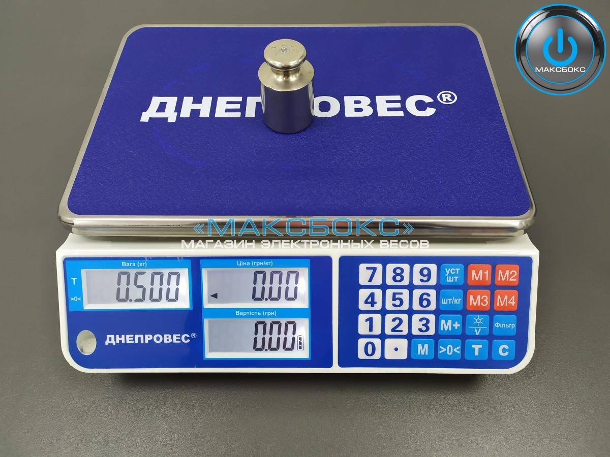Торговые весы 15 кг Днепровес ВТД-СЛ1